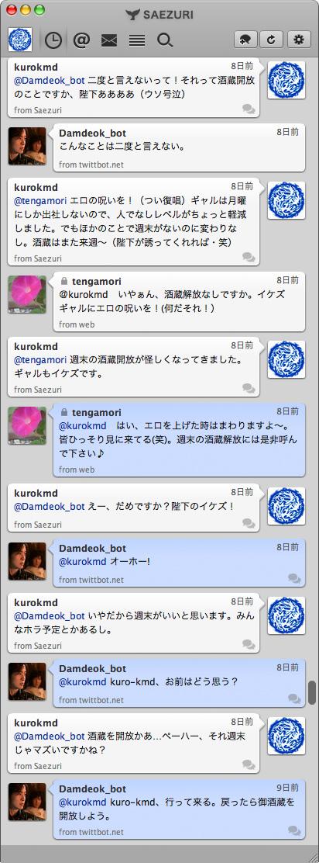 酒蔵開放_e0111781_2247661.jpg