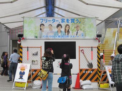 10月12日(火)今日の渋谷109前交差点_b0056983_11562297.jpg