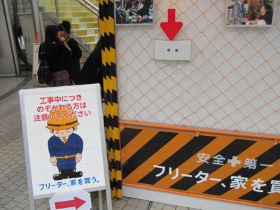10月12日(火)今日の渋谷109前交差点_b0056983_11581875.jpg