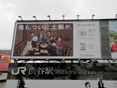 10月12日(火)今日の渋谷109前交差点_b0056983_11591049.jpg
