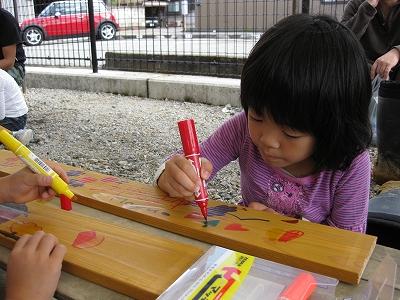 ■富山県建築士会青年部会での活動■_e0188083_005429.jpg