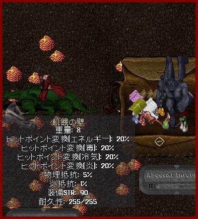 b0096491_204246.jpg