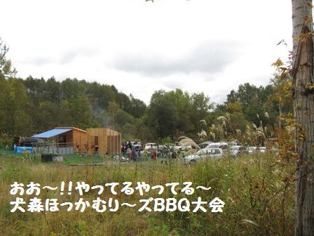 f0212597_1038457.jpg