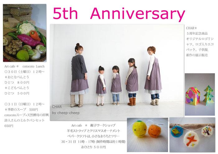 art cafe  vol.12  後記_a0162603_1639538.jpg
