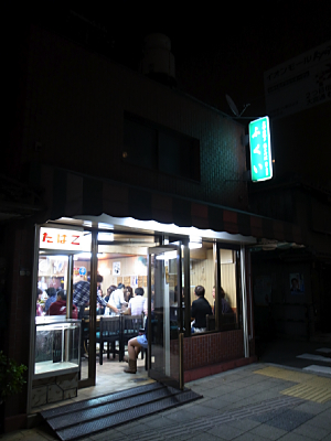 京都まちなか夕歩き 光徳公園から「ふくい」へ_c0069903_742044.jpg
