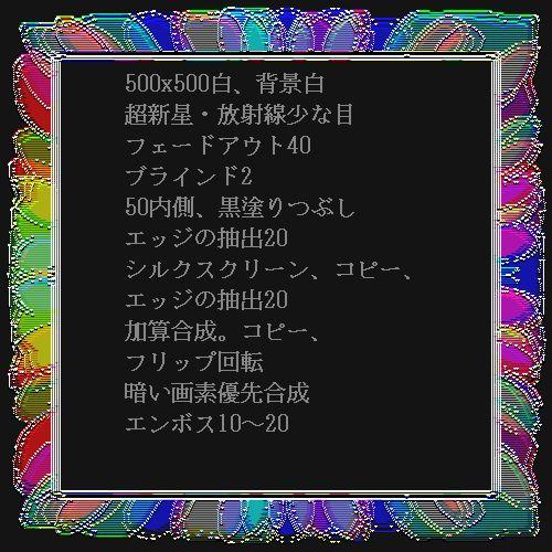 d0048312_2252678.jpg