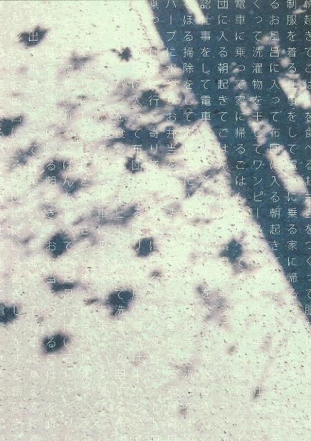 f0105112_19231940.jpg