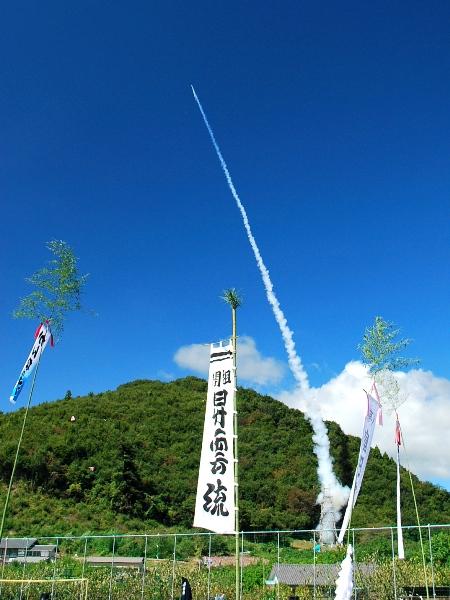 祈りよ届け、農民ロケット「龍勢祭」_c0177814_1625353.jpg