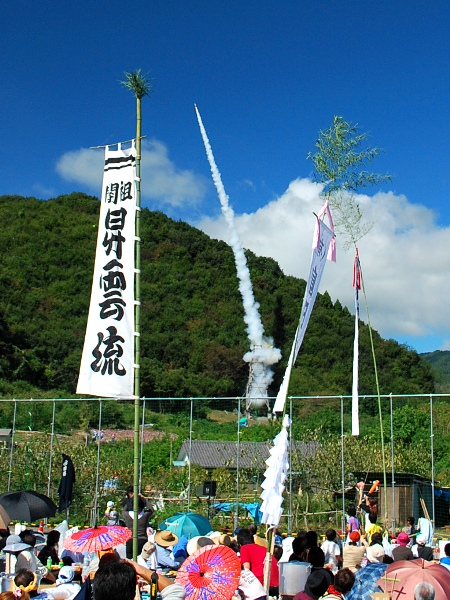 祈りよ届け、農民ロケット「龍勢祭」_c0177814_16423848.jpg