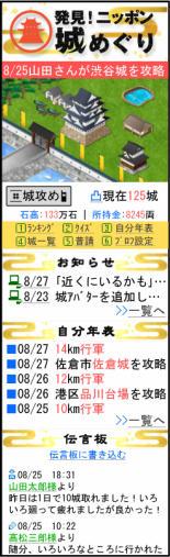 e0089732_2025627.jpg