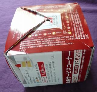 cappy3.exblog.jp