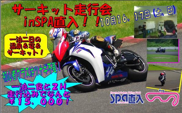f0056935_031201.jpg