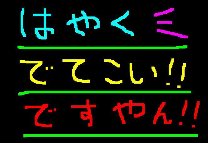f0056935_062512.jpg