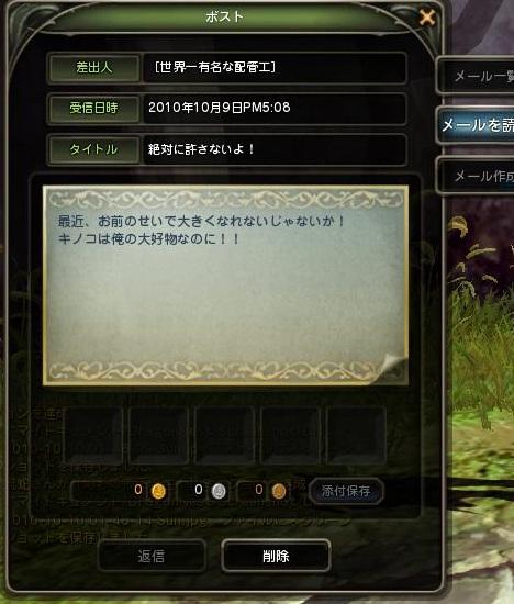 b0182136_23473958.jpg