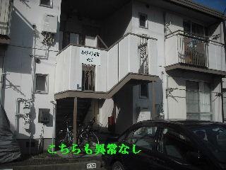 f0031037_19483241.jpg