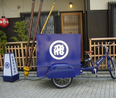 京都へ_f0002743_1434924.jpg