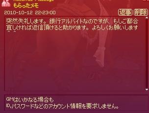 f0191443_2127327.jpg