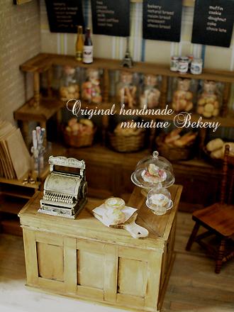 miniature*パン屋  Part2_e0172847_13241751.jpg