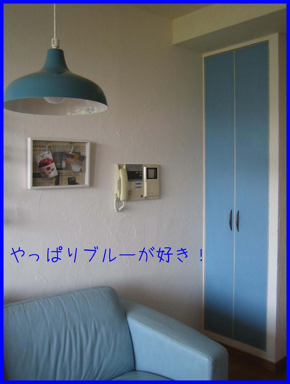 d0044151_0432039.jpg