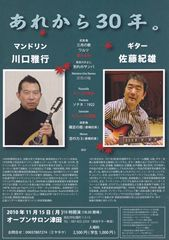 コンサート_a0136859_14465673.jpg