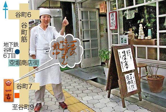 手作り「最中(もなか)」のお店がおすすめ、知り合いの山本さんが始めました!_c0167961_21555762.jpg
