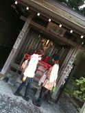 紅葉の高尾山ヨガとトレッキング☆精進料理つき_f0187875_12475167.jpg