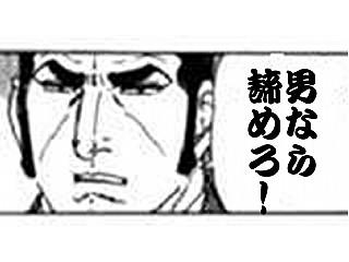 b0081979_19551066.jpg