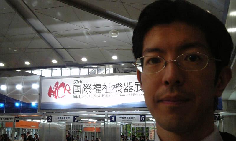 国際福祉機器展に行ってきました。_f0121982_2241876.jpg