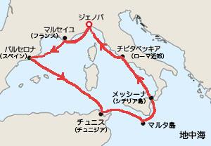 地中海クルーズ最終日 再びジェノヴァへ・・_e0030586_20131652.jpg