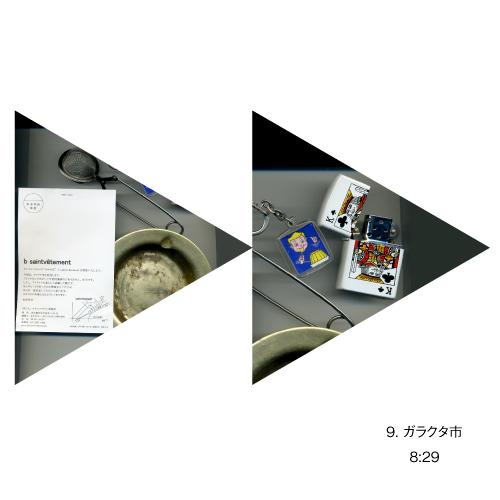 b0135891_2375694.jpg