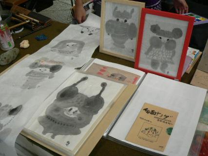 水墨画のSieiiさん_e0163296_21523854.jpg