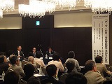 DRI Expert Meeting in Nagoya_a0152501_839141.jpg