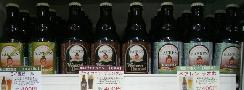 今回は初めて造ったビールですよ!_f0055803_1511432.jpg