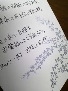 f0148927_1814037.jpg