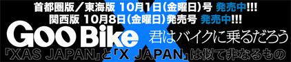 三井 倉太郎 & HONDA CB750FOUR K1(2010 0912)_f0203027_622694.jpg