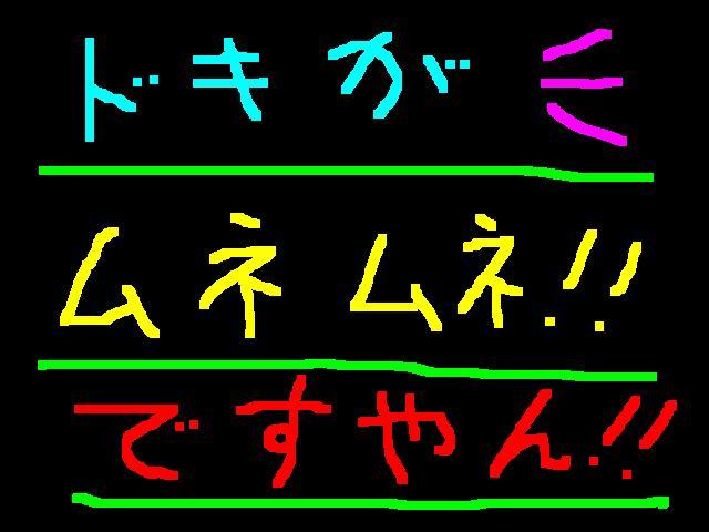 f0056935_20245267.jpg