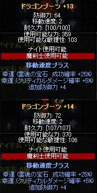 b0184437_3263960.jpg