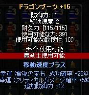 b0184437_3271976.jpg