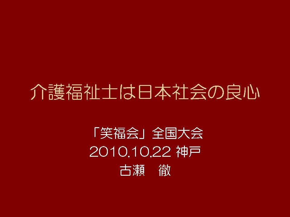 b0188237_20252620.jpg