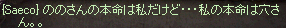 b0182640_8401981.jpg