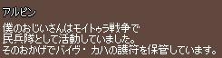 f0191443_2129753.jpg