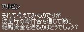 f0191443_21323175.jpg