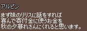 f0191443_21324439.jpg