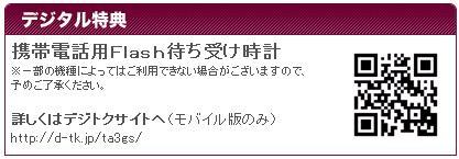 b0149445_1535579.jpg