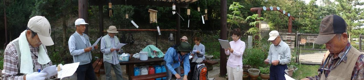 「西鳥取小学校1・2年生」遠足サポート_c0108460_20125717.jpg
