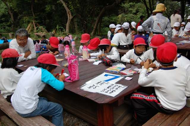 「西鳥取小学校1・2年生」遠足サポート_c0108460_20161577.jpg