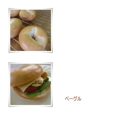f0168760_20515254.jpg