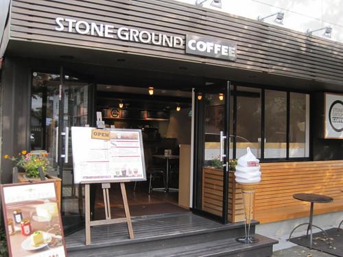 軽井沢の紅葉/ストーングラウンドコーヒー_f0236260_18263859.jpg