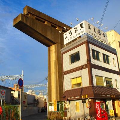 姫路のモノレール廃線_f0230666_20201459.jpg