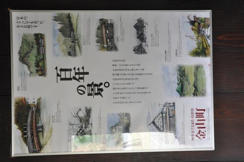 山形県内のまちづくりや商店街活動を視察しました_f0226571_1647371.jpg